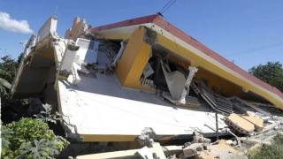 Imagen básica terremotos en Puerto Rico