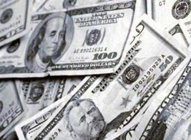 ahora-dinero-cash