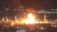 Potente explosión en refinería de la costa oeste de EEUU
