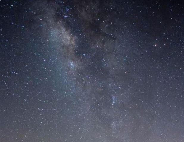 galaxia_estrellas
