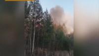 Reportan incendio cerca de Chérnobil