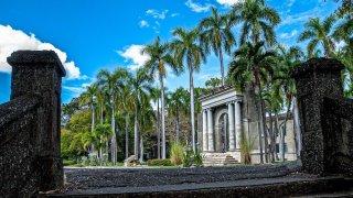 Imagen básica UPR Mayagüez, RUM, Universidad de Puerto Rico, UPR