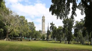 Imagen básica de la Universidad de Puerto Rico en Río Piedras, UPR