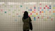 metro-nueva-york-muro-lamentos-trump-1