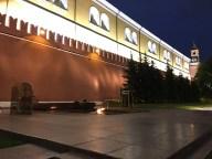 kremlin-sorteo-2
