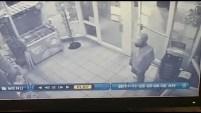 Autoridades difunden video del momento.