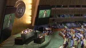 ONU podría incluir a Puerto Rico en la lista de colonias