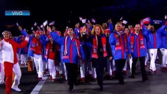 COPUR busca clasificar más de 40 atletas para las Olimpiadas