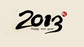 2013 ¿Qué nos trae la Serpiente?