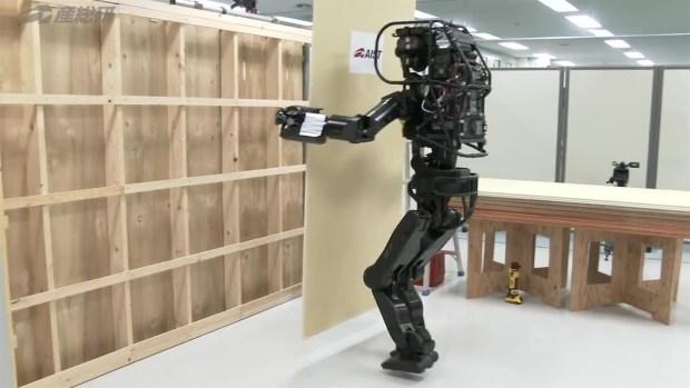 [TLMD - NATL] Robot japonés pone drywall y preocupa a la competencia
