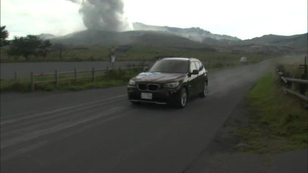 Japón: Monte Aso entra en erupción