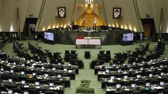 Ataque al Parlamento en Irán deja varios muertos