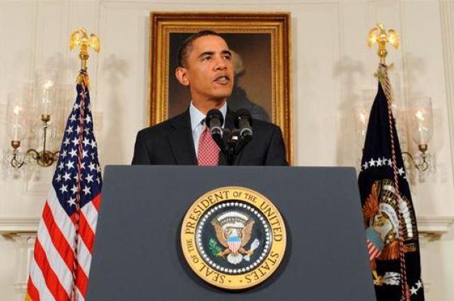 Obama se compromete a que Puerto Rico tenga voz en la crisis fiscal