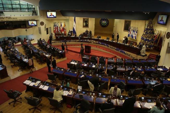 El Congreso salvadoreño aprueba medidas para identificar a las víctimas de El Mozote