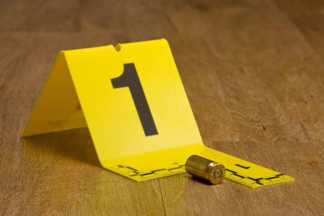 Atacan a tiros a enfermera en Mayagüez