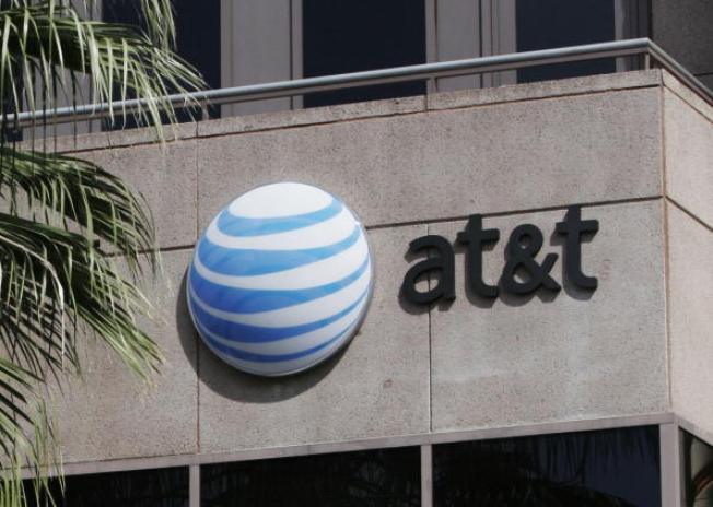 Avería en AT&T afecta a miles de clientes